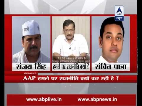 DEBATE: Why is Aam Aadmi Party politicising surgical strikes?