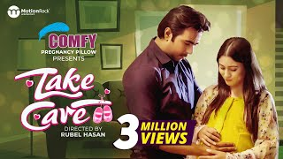 Download Mp3 Take Care | Apurba | Safa Kabir | Rubel Hasan | Eid Natok