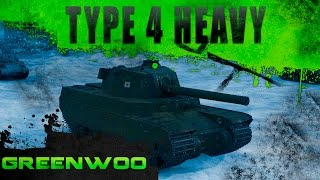 Type 4 Heavy. Формула успеха.