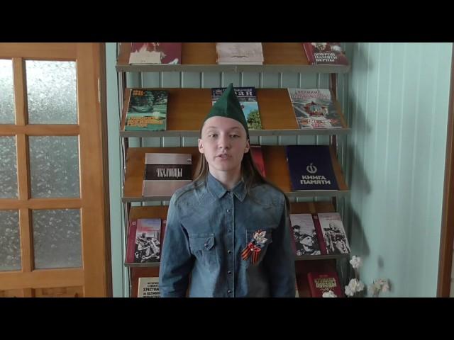 Изображение предпросмотра прочтения – ТатьянаБикбаева читает произведение «Волки» М.М.Залилова (Джалилова)