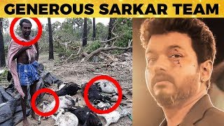 Sarkar's Collections Donated to #GajaCyclone Victims