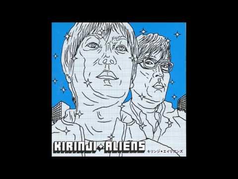 キリンジ - エイリアンズ (2000)