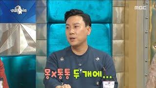 [RADIO STAR] 라디오스타 - Every morning, Lee Sang-min eats 'brunch'!20180523