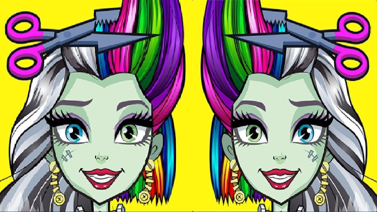 Monster High Beauty Fangtastic