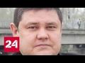 В Минусинске убит главный редактор местной газеты