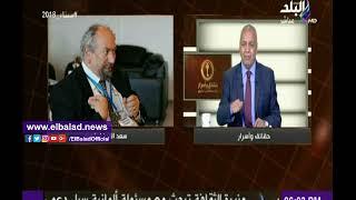 مصطفى بكري : سعد الدين إبراهيم خائن ومتآمر .. فيديو