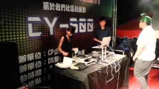 DJ-Maggie 11/28 嘉義民生社區
