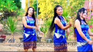 ຮັກແທ້ແພ້ຄ່າດອງ  ຮ້ອງໂດຍ: ສາຍພິນ ອິນສອນ ฮักแท้แพ้ค่าดอง  Hak Thae Phae Khar Dong