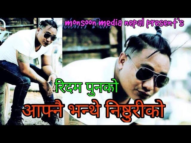 Aafnai Bhanthe Nisthuriko | New Nepali Adhunik Song 2018/2075 | Ridam Pun Ft. Sijan, Archana, Sunil