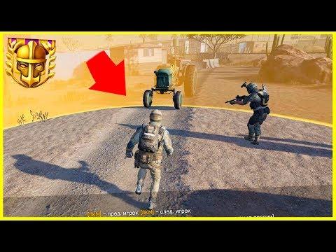 НЕЛЕПЫЕ ОШИБКИ НУБА! Королевская битва Warface #5 thumbnail