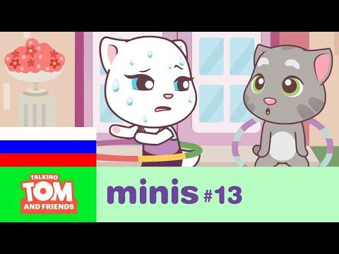 Игры моя говорящая Анжела, играть онлайн кошка анжела