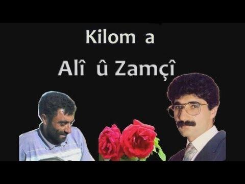 Kilom a Ali u Zamci - Da nav baheshte da mirin - Çâlpâşûr Atman