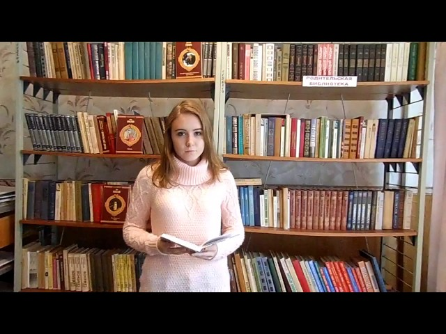Изображение предпросмотра прочтения – ЮлияВасилянская читает произведение «Женщине (Ты — женщина, ты — книга между книг…)» В.Я.Брюсова