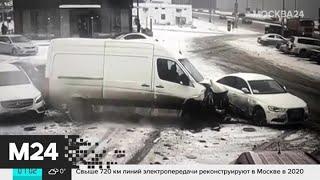 Актуальные новости Москвы за 29 января: ДТП произошло на Калужском шоссе возле McDonald's - Москва…