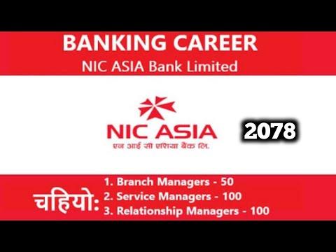 Nic Asia Bank Vacancy 2078 || Bank Manager - Supervisor Vacancy in Nepal || Bank job Nepal 2078