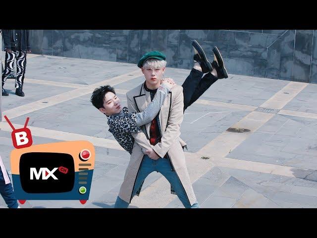 [몬채널][B] EP.65 'SHINE FOREVER' MV