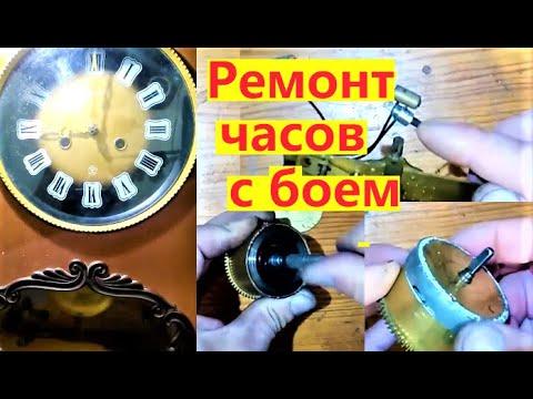 Ремонт часов с боем янтарь ремонт своими руками
