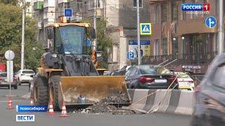 Губернатор Андрей Травников проверил ход ремонта дорог в Новосибирске