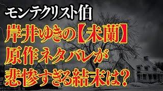チャンネル登録お願いします↓↓↓↓↓ http://urx.mobi/IuHF ディーンフジオ...