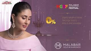 Win up to 5 Kilos of Gold at Malabar Gold & Diamonds Festival - Oman