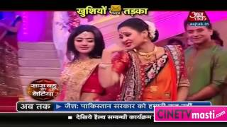 Swaragini 14th January 2016 Saskar ka Salame Ishq cinetvmasti com