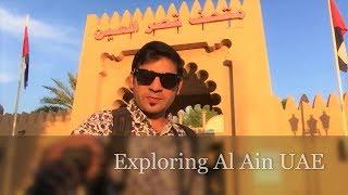 Exploring Al Ain  United Arab Emirates Vlog !