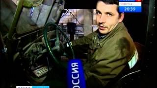 В честь 25-летия ГУ МВД полицейские представили старинный парк машин, ''Вести-Иркутск''