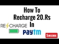 How To Recharge 20 Balance In PAYTM ( HINDI )
