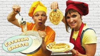 Готовим с Машей Капуки - Я готовлю лучше панкейки!