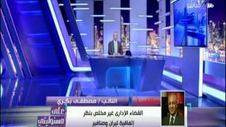 فيديو| «بكري» يكشف تفاصيل انتحار وائل شلبي: طلب وجبة من «الدهان» قبل شنق نفسه