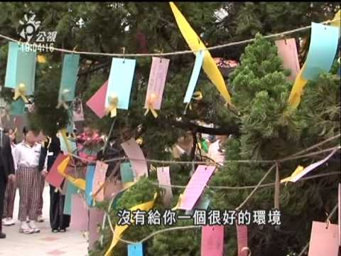 20121203 公視晚間新聞 殺害男童不會判死? 檢:犯後態度量刑