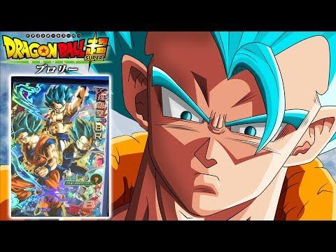 Super Saiyan Blue Gogeta In Dragon Ball Super Broly Movie Card DEBUNKED