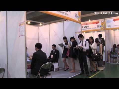 Foreign Student Job Fair (외국인유학생 취업박람회)