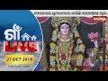 GAON LIVE 27 OCT 2018 || Kalinga TV