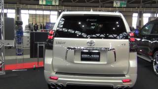 Repeat youtube video NAGOYA AUTO TREND 2012 TOYOTA LANDCRUISER PRADO150