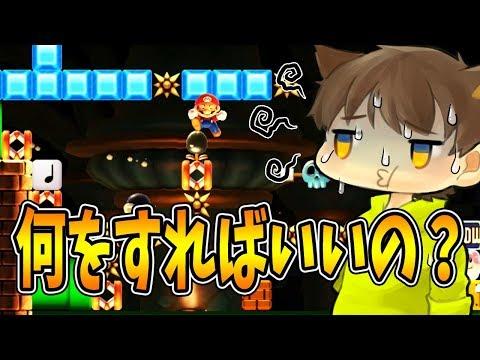 【激ムズスーパーマリオメーカー#403】20秒スピランで300回以上死んだ男!【Super Mario Maker】ゆっくり実況プレイ