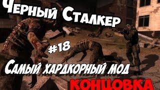 видео КПК бойца монолита