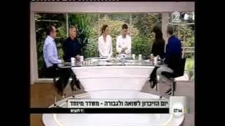 הבוקר של קשת, ערוץ 2 - סגנית השר חוטובלי מתראיינת על שוברים שתיקה ושר החוץ הגרמני