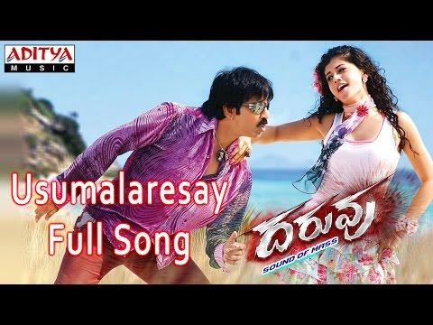 Usumalaresay Full Song || Daruvu Telugu...