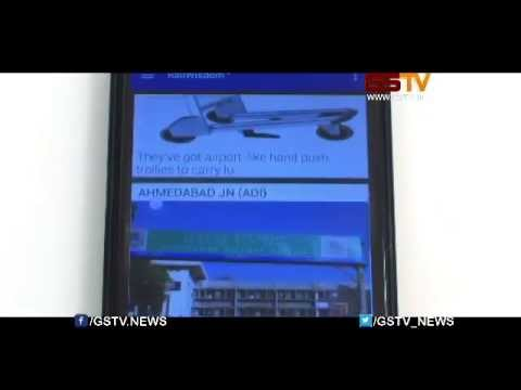 TECHNO GURU - Top 10 Android Mobiles under 10K, RailYatri App Review, ATM PIN Call fraud Cyber Alert