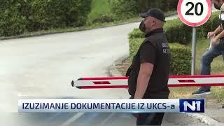 N1 televizija (BiH) (Dnevnik, prilog od pon, 05. jula 2021, vrijeme 19:00  )