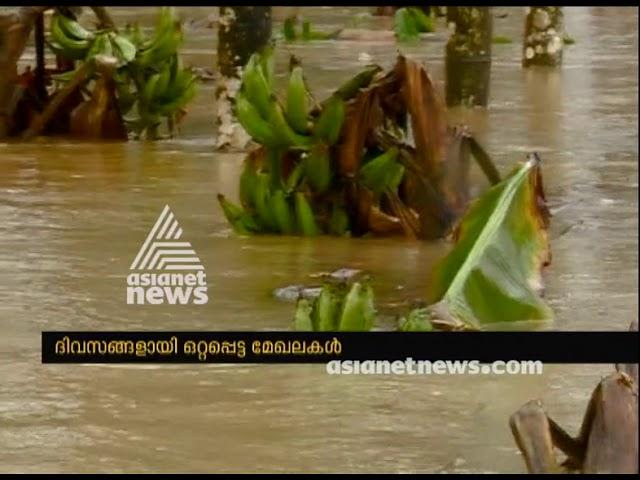 Kerala Floods :  ദിവസങ്ങളായി ഒറ്റപ്പെട്ട് പനമരം വില്ലേജ്