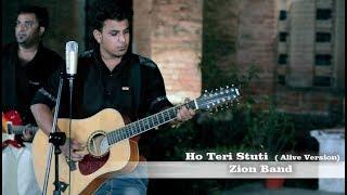 Ho Teri Stuti Aur Aradhna 'Alive Version'