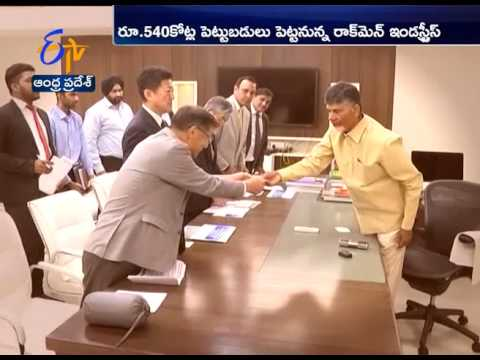 Two Major Industries to Come up | with Rs 1540 cr Investments in AP