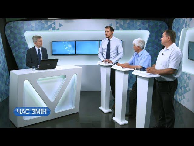 Сільськогосподарські кооперативи як елемент розвитку області | ЧАС ЗМІН