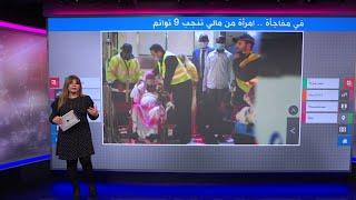 في حالة نادرة...شابة من مالي تلد 9 أطفال توائم في المغرب