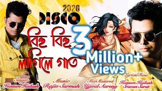 Bihu Bihu Lagile Gaat By Kussum Kailash || Disco || New Assamese Song 2020