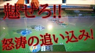 【メダルゲーム】#186 逃げ馬と直接対決で大当たり!? 【みんダビ2nd】