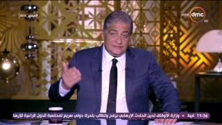 مساء dmc - وزير المالية القطري