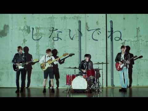 go!go!vanillas / オリエント (MUSIC VIDEO)